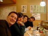 Weekend in Hiroshima: [Friday 6th - Monday 9th January 2006] A weekend in Hiroshima, visiting Chie's family as a sort of late New Year's break.